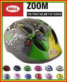 【2015年モデル】BELL(ベル) 幼児/子供用ヘルメット 「ZOOM」(ズーム) 【自転車用ヘルメット】
