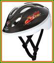 【自転車用ヘルメット】アイデス 子供用ヘルメット 「カーズ」 ディズニー キッズヘルメット・S