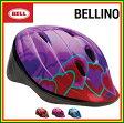 【2015年モデル】BELL(ベル) 子供用ヘルメット 「BELLINO」(ベリーノ) 【自転車用ヘルメット】