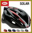 送料無料!【2015年モデル】BELL(ベル) ヘルメット 「SOLAR」(ソーラー) 【自転車用ヘルメット】