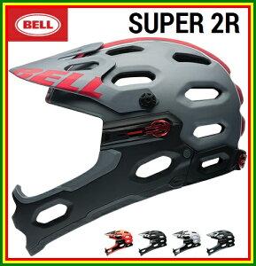 送料無料!【2015年モデル】BELL(ベル)ヘルメット「SUPER2R」(スーパー2R)【自転車用ヘルメット】