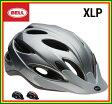 送料無料!【2015年モデル】BELL(ベル) ヘルメット 「XLP」(エックスエルピー) 【自転車用ヘルメット】