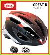 【2016年モデル】BELL(ベル) ヘルメット 「CREST R」(クレストR)  【自転車用ヘルメット】