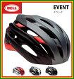 送料無料!【2016年モデル】BELL(ベル) ヘルメット 「EVENT」(イベント)  【自転車用ヘルメット】