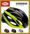 送料無料!【2016年モデル】BELL(ベル) ヘルメット 「OVERDRIVE」(オーバードライブ)  【自転車用ヘルメット】