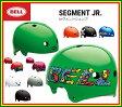 【2016年モデル】BELL(ベル) 幼児/子供用ヘルメット 「SEGMENT Jr」(セグメント ジュニア) 【自転車用ヘルメット】