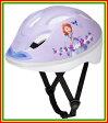 【自転車用ヘルメット】アイデス 子供用ヘルメット 「ちいさなプリンセス ソフィア」 ディズニー キッズヘルメット・S