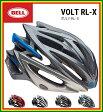 送料無料!【2016年モデル】BELL(ベル) ヘルメット 「VOLT RL-X」(ボルトRL-X)  【自転車用ヘルメット】