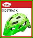 送料無料!【2018年モデル】BELL(ベル) 幼児/子供用ヘルメット 「SIDETRACK」(サイドトラック) 【自転車用ヘルメット】