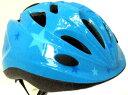 【子供用ヘルメット】 SAGISAKA(サギサカ) 「キッズヘルメット」Sサイズ 幼児用自転車ヘルメット (スタンダードモデル)