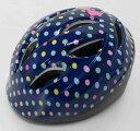 【子供用ヘルメット】 SAGISAKA(サギサカ) 「ジュニアヘルメット」 自転車用ヘルメット (大きめサイズ)