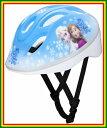【自転車用ヘルメット】アイデス 子供用ヘルメット 「アナと雪の女王」 ディズニー キッズヘルメット・S
