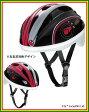 ※在庫処分特価!【自転車用ヘルメット】アイデス 子供用ヘルメット 「スターウォーズ」 キッズヘルメット・M (56〜58cm)