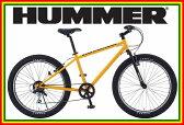 【防犯登録無料!】【2015年モデル】HUMMER (ハマー) TANK3.0 26インチ 6段変速自転車