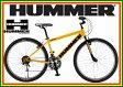 【防犯登録無料!】【2015年モデル】HUMMER (ハマー) ATB650B 27.5インチ 18段変速マウンテンバイク