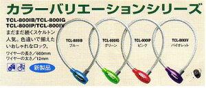 �ƹ��˥��顼�磻�䡼��TCL-800