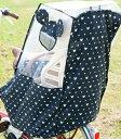 【リアシートカバー】エール 「ミッキーマウス」リアレインカバー <ブラック&ホワイト>(ヘッドレスト付後ろ子供のせ用 風防レインカバー ) 自転車用カバー