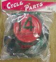 【子供用自転車用】14・16・18・20インチ自転車用 補助輪(左右1ペア)