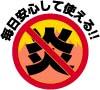【自転車カバー】アラデン自転車カバー(サイクルカバー)防炎タイプ(後子供乗せ付き自転車用)CCB−H
