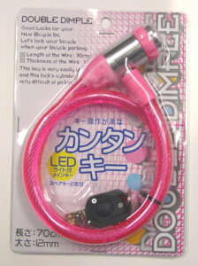 �ں߸˸¤��ò��ʡۥ˥å���(NIKKO)LED�饤���դ�����