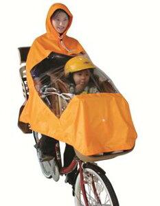 ... 乗せ自転車用 オレンジ (D-3POW