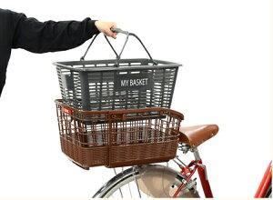 【自転車用後ろかご】OGK(オージーケー)RB-037(固定式籐風スライドうしろバスケット)