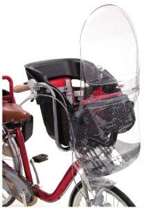 OGK(オージーケー)【子供乗せ取付自転車用風防】UV-010(フロントプロテクターUV)