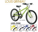 【防犯登録無料!】【2015年モデル】LOUIS GARNEAU (ルイガノ) LGS-J206 20インチ 6段変速付き ジュニアマウンテンバイク 自転車