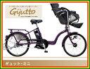【送料無料!防犯登録無料!傷害保険無料!】【おまけ3点セット付き!】3人乗り対応車!【2013年モデル】パナソニック Gyutto mini (ギュット・ミニ) 子供乗せ電動自転車 (BE-ENM035)