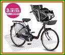 【送料無料!防犯登録無料!傷害保険無料!】【おまけ3点セット付き!】3人乗り対応車!【2013年モデル】パナソニック Gyutto(ギュット) 子供乗せ電動自転車 (BE-ENM635)