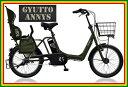 【送料無料!防犯登録無料!傷害保険無料!】【おまけ3点セット付き!】3人乗り対応車!【2013年モデル】パナソニック Gyutto ANNYS (ギュット・アニーズ) 子供乗せ電動自転車 (BE-ENMA03)