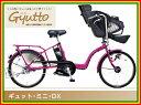【送料無料!防犯登録無料!傷害保険無料!】【おまけ3点セット付き!】3人乗り対応車!【2013年モデル】パナソニック Gyutto mini DX (ギュット・ミニ・DX) 子供乗せ電動自転車 (BE-ENMD035)