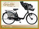 【送料無料!防犯登録無料!傷害保険無料!】【おまけ3点セット付き!】3人乗り対応車!【2013年モデル】パナソニック Gyutto DX(ギュット・DX) 子供乗せ電動自転車 (BE-ENMD635)