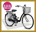 【送料無料!防犯登録無料!傷害保険無料!】【おまけ4点セット付き!】3人乗り対応車!【2013年モデル】パナソニック Gyutto Plus (ギュット・プラス) 電動自転車 (BE-ENMP635)