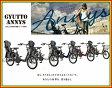 【送料無料!防犯登録無料!傷害保険無料!】【おまけ4点セット付き!】3人乗り対応車!【2015年モデル】パナソニック Gyutto ANNYS (ギュット・アニーズ) 子供乗せ電動自転車 (BE-ENMA033)