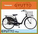 【送料無料!防犯登録無料!傷害保険無料!】【おまけ4点セット付き!】3人乗り対応車!【2014年モデル】パナソニック Gyutto Plus (ギュット・プラス) 電動自転車 (BE-ENMP636)