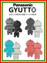【Panasonic(パナソニック)】 Gyutto(ギュット)シリーズ自転車専用 後ろチャイルドシート用 着せ替えシートカバー (後用)