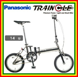 �ѥʥ��˥å���������ƥå�(Panasonic)�ȥ�󥯥�(TRAINCLE)14�����Ķ�����ޤꤿ���߼�ž��(B-PEHT423)