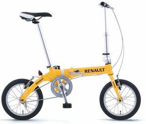【送料無料!防犯登録無料!傷害保険無料!】【2009年モデル】RENAULT(ルノー)AL-FDB1414インチ折りたたみ自転車おまけ(自転車カバー+ワイヤー錠+自転車用ライト)付き!!