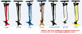 ▲SERFAS【サーファス】 FP-200 floor pumps 空気圧ゲージ付き 英・米・仏式対応フロアポンプ
