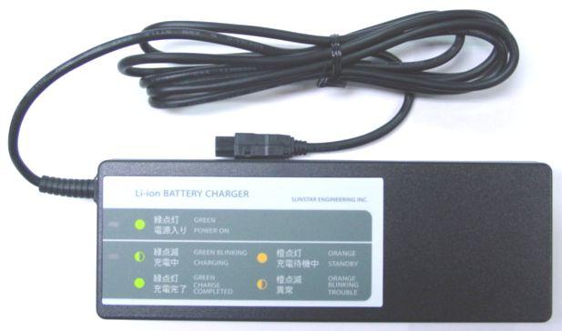 【電動自転車用充電器】 SUNSTAR(サンスター) 電動アシスト用 充電器 (専用リチウム用充電器)