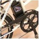 【AERO ASSISTANT】エアロ アシスタント 電動自転車 20インチ専用 チェーンケース
