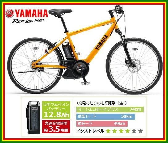 14pm26b 1 electric bike yamaha pas electric bike