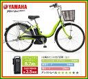 【防犯登録無料!傷害保険無料!おまけ4点セット付き!】長生きバッテリー搭載!【2014年モデル】YAMAHA(ヤマハ) パスナチュラL (PASナチュラL) 電動自転車 (PM26NL/PM24NL)