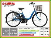 【防犯登録無料!おまけ4点セット付き!】長生きバッテリー搭載!【2015年モデル】 YAMAHA(ヤマハ) PAS Natura L (パス ナチュラL) 電動自転車 (PA26NL/PA24NL) 【3年間盗難保証付き】