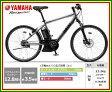 【送料無料!防犯登録無料!傷害保険無料!】【おまけ3点セット付き】長生きバッテリー搭載!【2015年モデル】 YAMAHA(ヤマハ) PAS Brace XL (パス ブレイス エックスエル) 電動自転車 (PA26B)