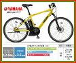 【送料無料!防犯登録無料!】【おまけ3点セット付き】長生きバッテリー搭載!【2016年モデル】 YAMAHA(ヤマハ) PAS Brace XL (パス ブレイス エックスエル) 電動自転車 (PA26B)