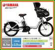 【送料無料!防犯登録無料!おまけ3点セット付き!】3人乗り対応車!【2016年モデル】ヤマハ PAS Kiss mini (パス・キッスミニ) 子供乗せ電動自転車 (PA20K)