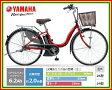 【防犯登録無料!おまけ4点セット付き!】長生きバッテリー搭載!【2016年モデル】 YAMAHA(ヤマハ) PAS Natura M (パス ナチュラM) 電動自転車 (PA26NM/PA24NM) 【3年間盗難保証付き】