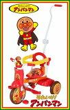 【無料クリスマスプレゼント用簡易包装承り中】 【送料無料!】 M&M それいけ!アンパンマン オールインワンUP 三輪車 【楽ギフ_包装】